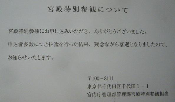 koukiyo.jpg