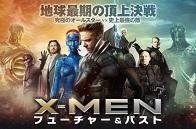 XMEN.jpg